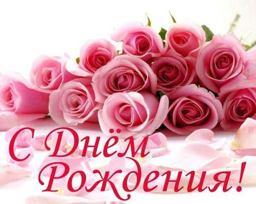 Букеты и подарки на день рождения в Черновцах с доставкой